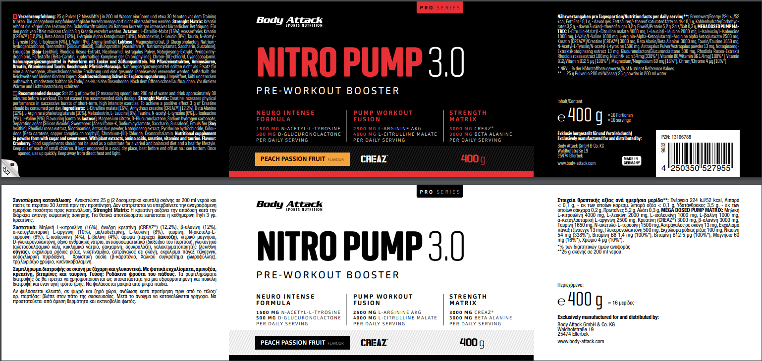 nitropump peach passion fruit